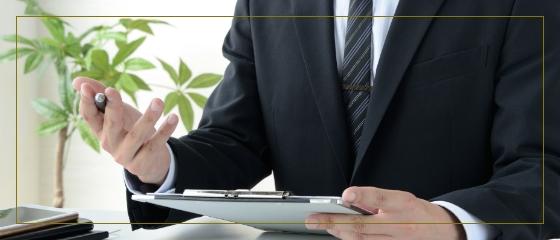 労働保険、社会保険の書類作成、手続、事務代理